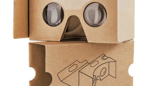 アメリカで話題沸騰!!VRをマーケティングに活用した事例3選