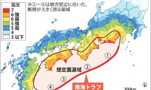 VRで南海トラフ地震に備える!JR西日本和歌山支社の災害訓練を紹介
