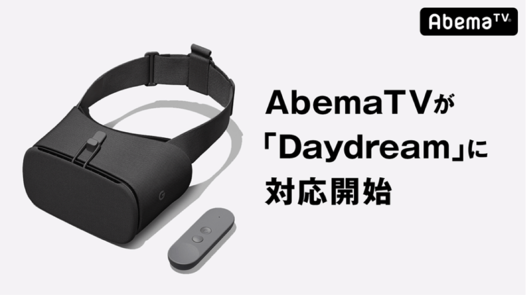 AbemaTV VR