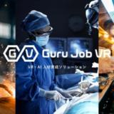 Guru Job VR