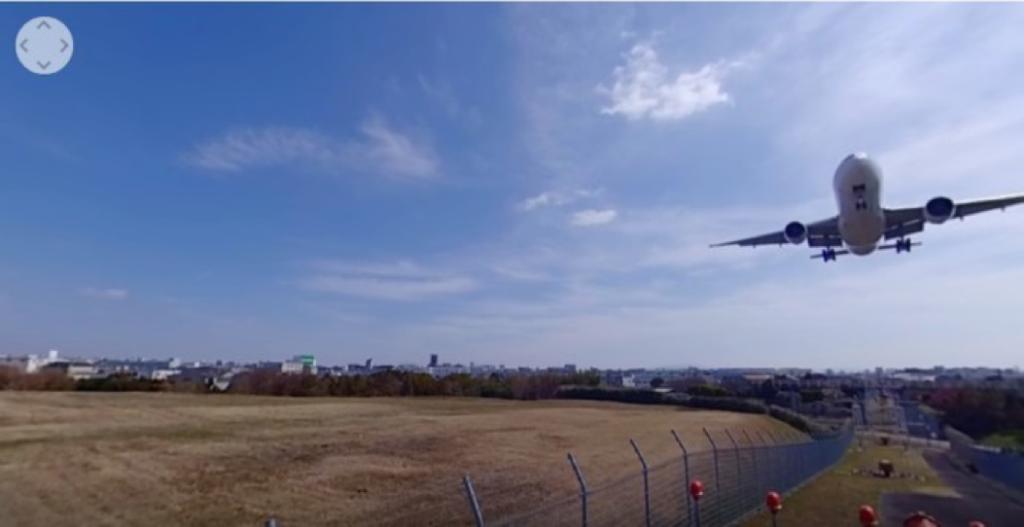 VR 飛行機