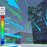 VR 風を可視化