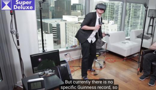 VRでギネス記録!VRゲームをぶっ続けでプレイした検証結果を公開