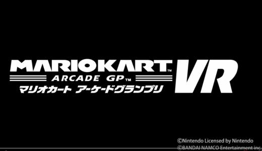 福岡でVRが体験できるVR ZONE Portal HAKATAを徹底解説