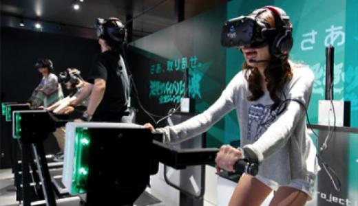 VR施設での課題を解決!!施設型VRオペレーションセミナーがついに開催