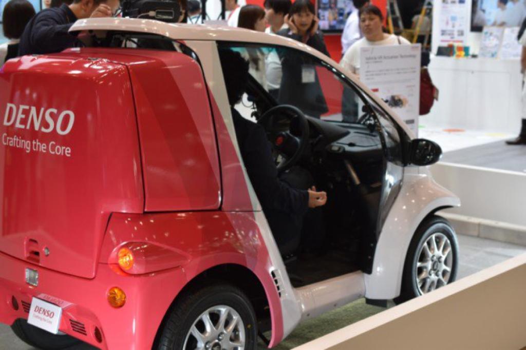 VR-CAR