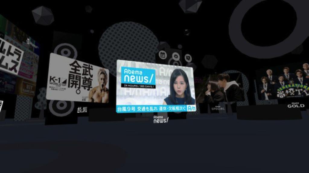 AbemaTV VRは全国で話題に